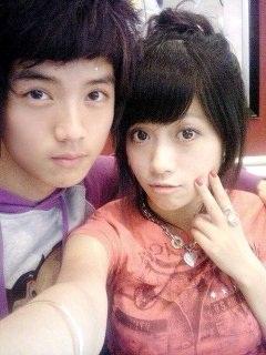 Chanyeol dating