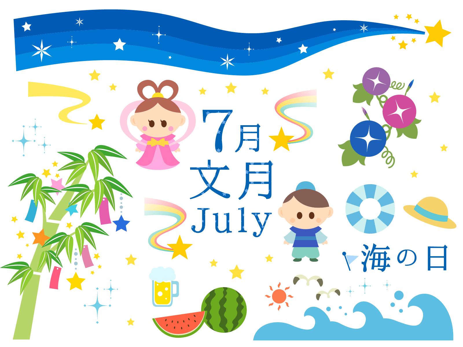 7月といえば イベントや行事 花や食べ物など話題のタネまとめ 速報 スクープちゃんニュース